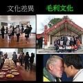 紐西蘭遊學簡報_頁面_07