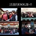 紐西蘭遊學簡報_頁面_09