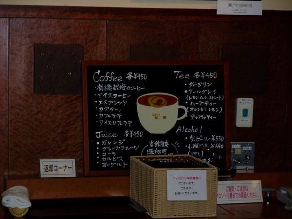 調整大小2009日本行 283.jpg