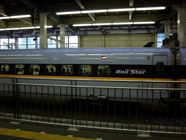 調整大小2009日本行 453.jpg