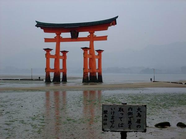 調整大小2009日本行 221.jpg