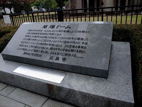 調整大小2009日本行 433.jpg