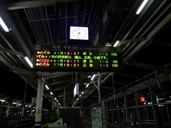 調整大小2009日本行 621.jpg