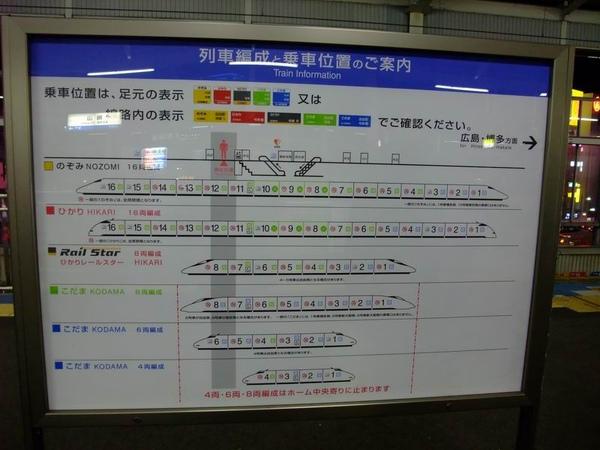 調整大小2009日本行 622.jpg