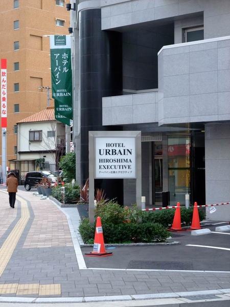 調整大小旋轉 2009日本行 623.jpg