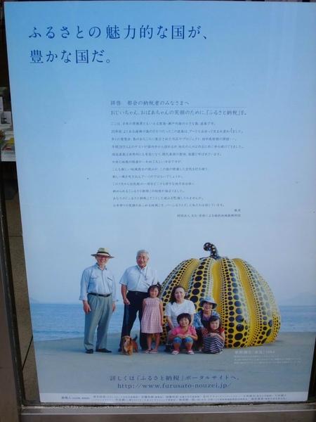 調整大小旋轉 2009日本行 479.jpg