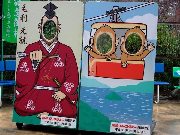 調整大小2009日本行 220.jpg
