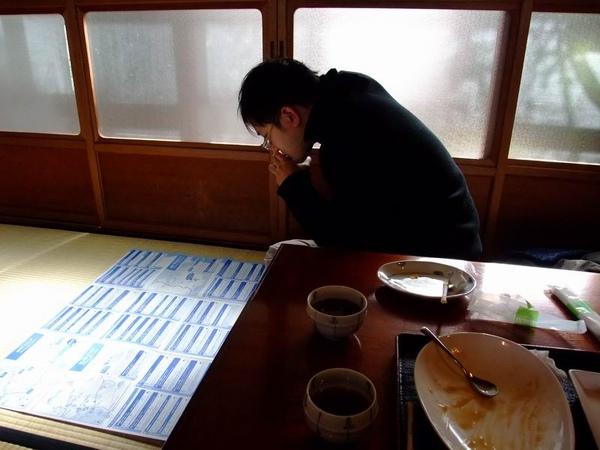 調整大小2009日本行 529.jpg