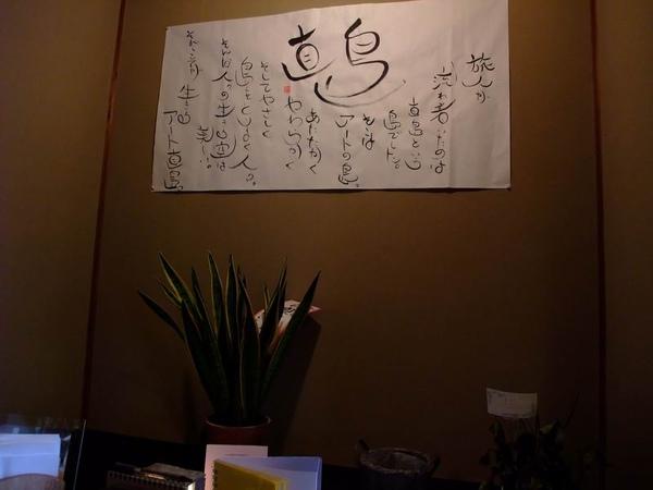 調整大小2009日本行 525.jpg