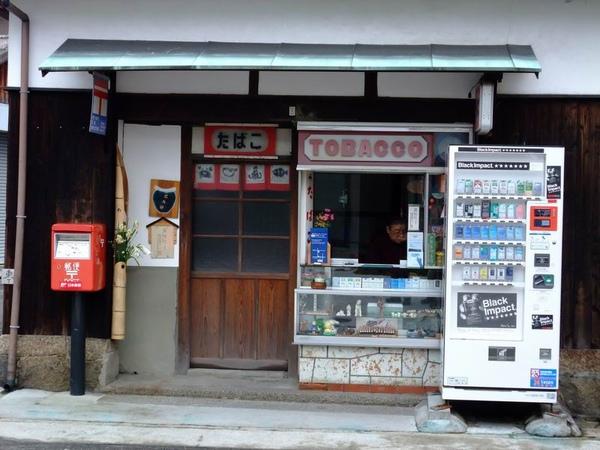 調整大小2009日本行 516.jpg