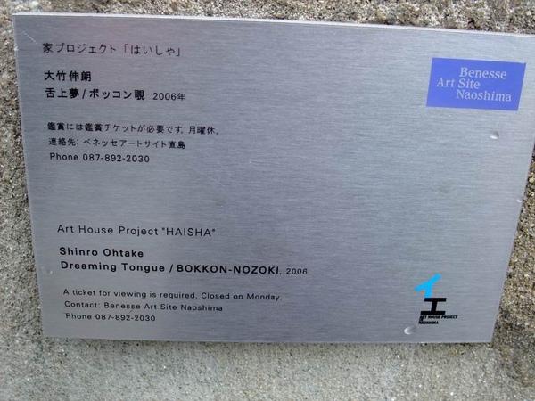 調整大小2009日本行 512.jpg