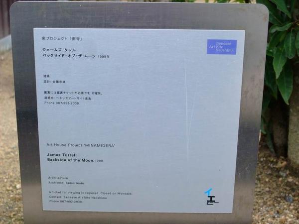 調整大小2009日本行 505.jpg