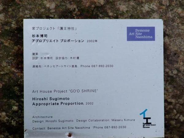 調整大小2009日本行 498.jpg