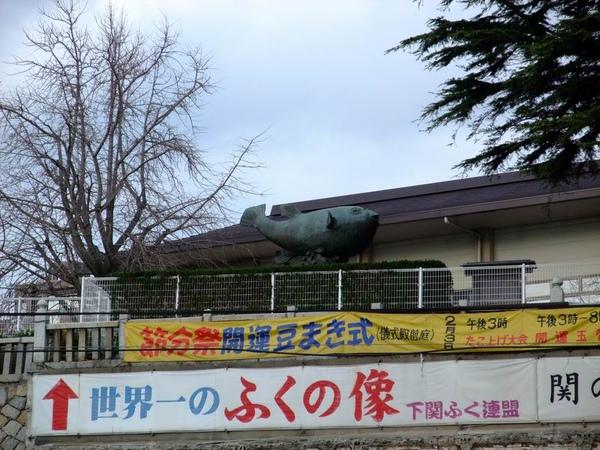 調整大小2009日本行 679.jpg