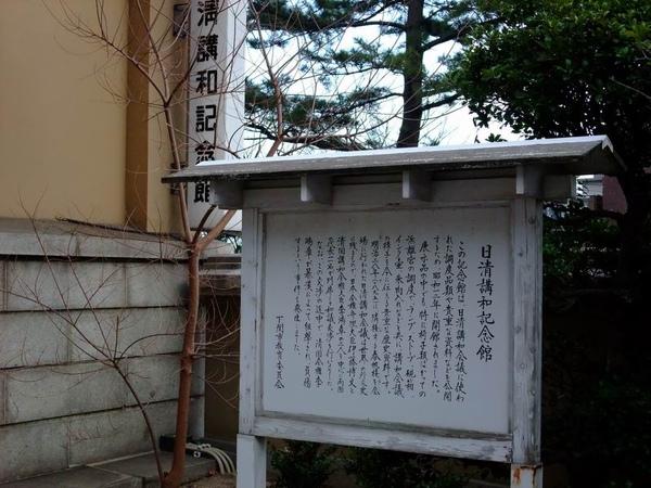 調整大小2009日本行 688.jpg