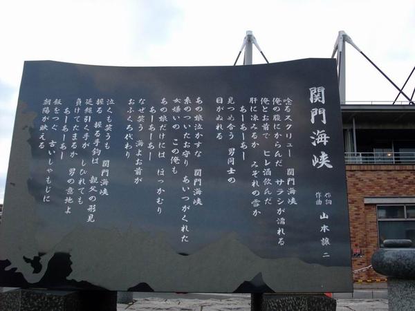 調整大小2009日本行 698.jpg