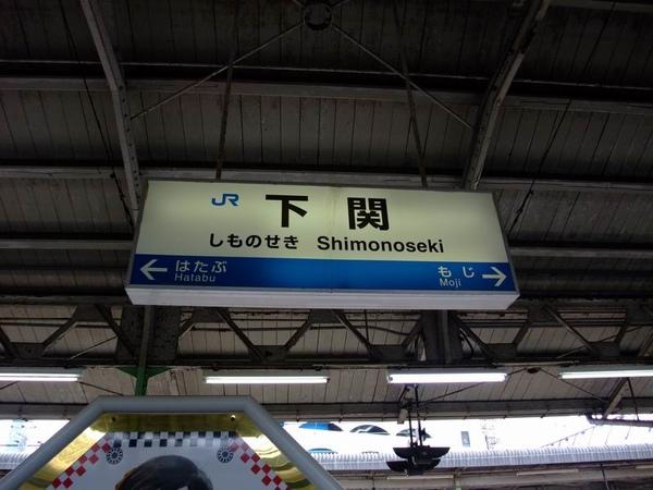調整大小2009日本行 643.jpg