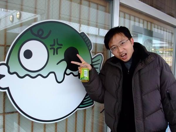調整大小2009日本行 678.jpg