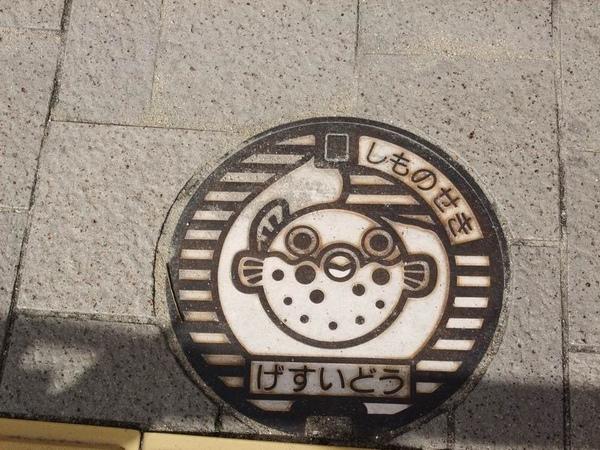 調整大小2009日本行 653.jpg