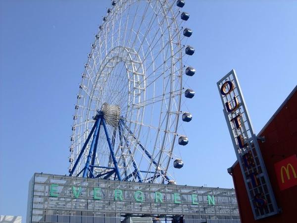 調整大小2009日本行 769.jpg