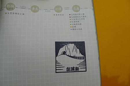 P1010600.JPG