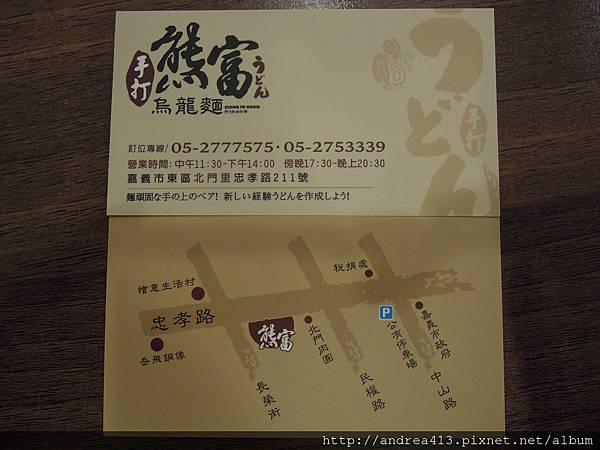 DSCN9589.JPG