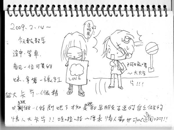 筆2.jpg