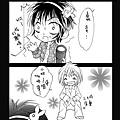 光之戀 變調4格2(被嚇昏的原因).jpg