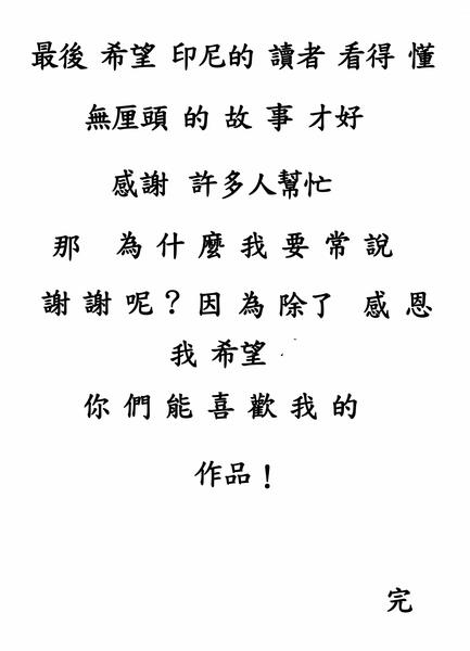 小喵喵文章3      字體滾遠點版.jpg