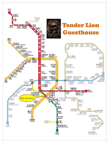 tender_lion__guest_house.jpg