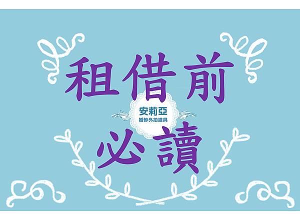 QnA logo.jpg