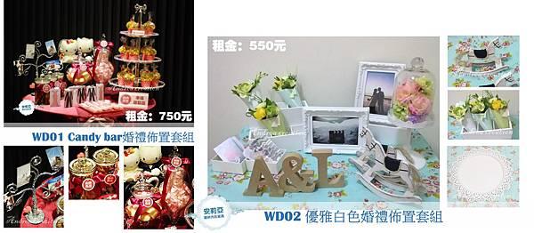 Wedding deco set.jpg