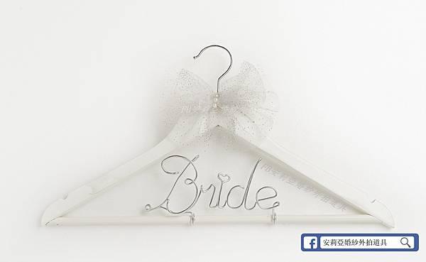 rent bride.jpg