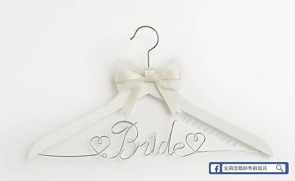 sale bride.jpg