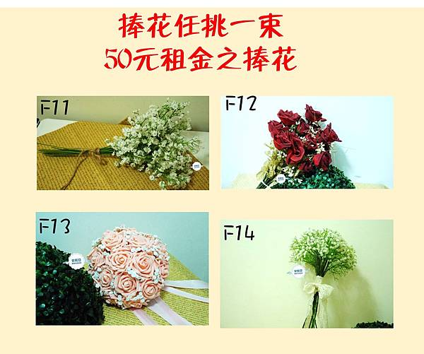 SetB3.jpg