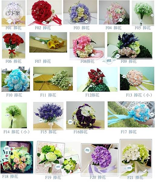 flower blog.jpg