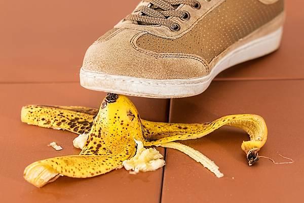 Banana peel accidet.jpg