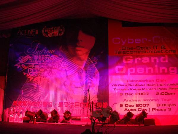 陈势安《隆重登场》专辑签唱会- 槟城Cyber City