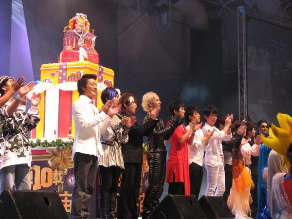 Show Finale