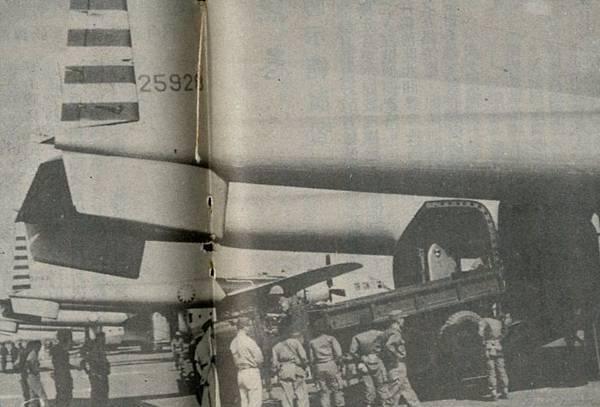 中國陸軍畫刊5101-4空運訓練-3-1