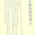 20140325_0013_002