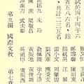 高中生留學-3蔣孝文