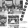 中國陸軍畫刊5601-4埔頂新訓政治課.jpg
