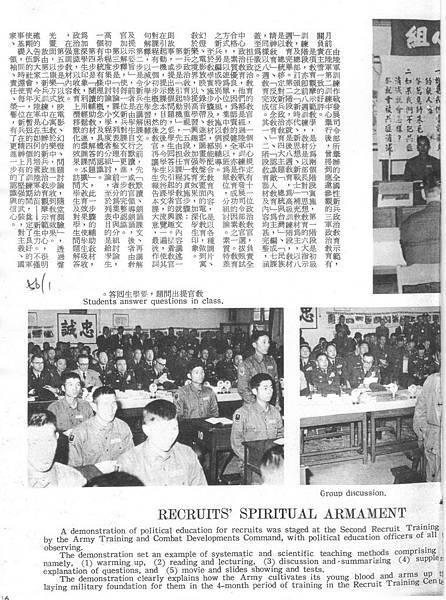 中國陸軍畫刊5601-4埔頂新訓政治課-1.jpg