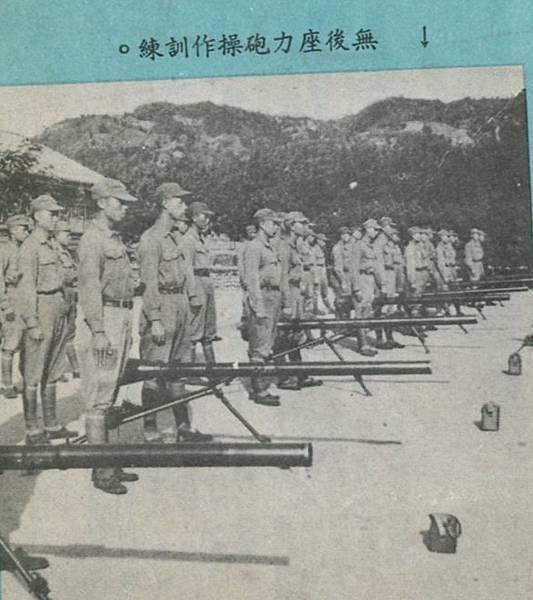 中國陸軍畫刊5011-2新訓中心-6七五砲教學.jpg