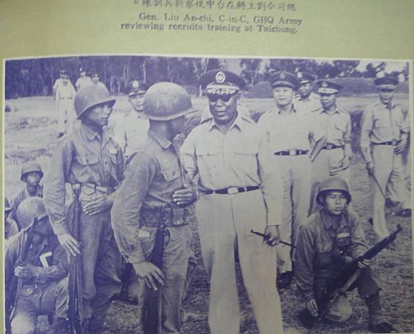 中國陸軍畫刊5108-1新兵訓練.jpg
