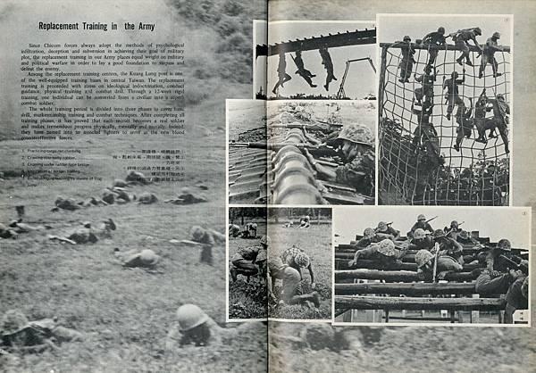 中國陸軍畫刊6109-2光隆營區新訓.jpg