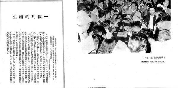 勝利之光5103-1役男入伍新訓.jpg