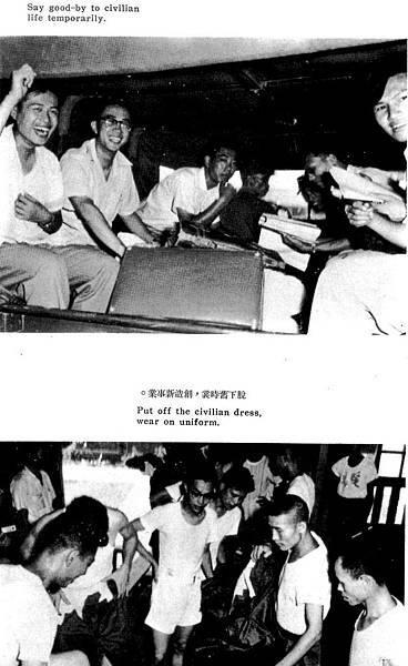 勝利之光5103-2役男入伍新訓.jpg