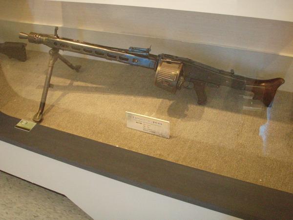 軍史館MG42-3.jpg